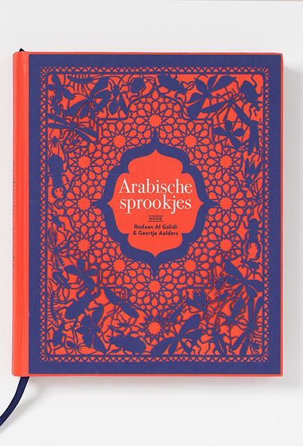 Arabische Sprookjes, door Rodaan Al Galidi, illustraties van Geertje Aalders, vormgeving Suzanne Nuis, Hit Ontwerp